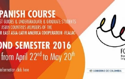 Spanish as a Foreign Language Courses Scholarship