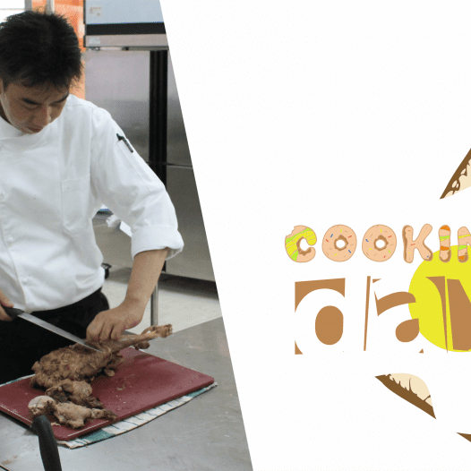 Cooking Day 2017